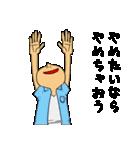 更生マン4(個別スタンプ:31)