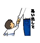 更生マン4(個別スタンプ:32)
