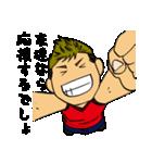 更生マン4(個別スタンプ:33)