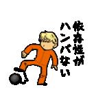 更生マン4(個別スタンプ:34)