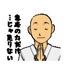 更生マン4(個別スタンプ:35)