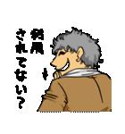 更生マン4(個別スタンプ:37)