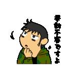 更生マン4(個別スタンプ:39)
