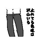 更生マン4(個別スタンプ:40)
