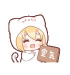 きぐるみちゃん☆シンプル(個別スタンプ:01)
