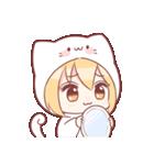 きぐるみちゃん☆シンプル(個別スタンプ:07)