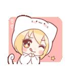 きぐるみちゃん☆シンプル(個別スタンプ:32)