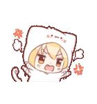 きぐるみちゃん☆シンプル(個別スタンプ:37)