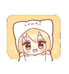 きぐるみちゃん☆シンプル(個別スタンプ:39)