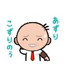 ゆる〜い広島弁スタンプ(オヤジ編)(個別スタンプ:01)