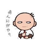 ゆる〜い広島弁スタンプ(オヤジ編)(個別スタンプ:02)