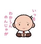ゆる〜い広島弁スタンプ(オヤジ編)(個別スタンプ:03)