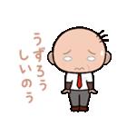 ゆる〜い広島弁スタンプ(オヤジ編)(個別スタンプ:05)