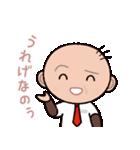 ゆる〜い広島弁スタンプ(オヤジ編)(個別スタンプ:06)