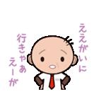 ゆる〜い広島弁スタンプ(オヤジ編)(個別スタンプ:07)