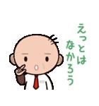ゆる〜い広島弁スタンプ(オヤジ編)(個別スタンプ:08)
