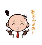 ゆる〜い広島弁スタンプ(オヤジ編)(個別スタンプ:09)