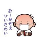 ゆる〜い広島弁スタンプ(オヤジ編)(個別スタンプ:10)