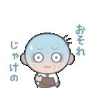 ゆる〜い広島弁スタンプ(オヤジ編)(個別スタンプ:11)