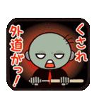 ゆる〜い広島弁スタンプ(オヤジ編)(個別スタンプ:12)