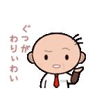 ゆる〜い広島弁スタンプ(オヤジ編)(個別スタンプ:13)
