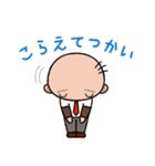 ゆる〜い広島弁スタンプ(オヤジ編)(個別スタンプ:15)
