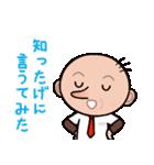 ゆる〜い広島弁スタンプ(オヤジ編)(個別スタンプ:16)