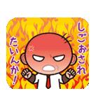 ゆる〜い広島弁スタンプ(オヤジ編)(個別スタンプ:17)
