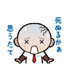 ゆる〜い広島弁スタンプ(オヤジ編)(個別スタンプ:18)