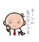 ゆる〜い広島弁スタンプ(オヤジ編)(個別スタンプ:19)