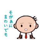 ゆる〜い広島弁スタンプ(オヤジ編)(個別スタンプ:20)