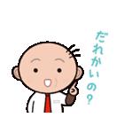 ゆる〜い広島弁スタンプ(オヤジ編)(個別スタンプ:23)