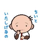 ゆる〜い広島弁スタンプ(オヤジ編)(個別スタンプ:24)