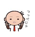 ゆる〜い広島弁スタンプ(オヤジ編)(個別スタンプ:25)