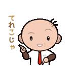ゆる〜い広島弁スタンプ(オヤジ編)(個別スタンプ:26)