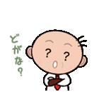 ゆる〜い広島弁スタンプ(オヤジ編)(個別スタンプ:27)