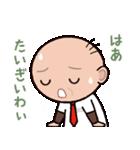 ゆる〜い広島弁スタンプ(オヤジ編)(個別スタンプ:30)