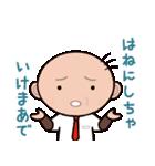 ゆる〜い広島弁スタンプ(オヤジ編)(個別スタンプ:31)