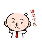 ゆる〜い広島弁スタンプ(オヤジ編)(個別スタンプ:32)