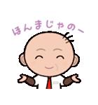 ゆる〜い広島弁スタンプ(オヤジ編)(個別スタンプ:33)