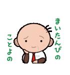 ゆる〜い広島弁スタンプ(オヤジ編)(個別スタンプ:34)