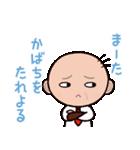 ゆる〜い広島弁スタンプ(オヤジ編)(個別スタンプ:35)
