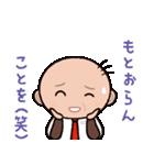 ゆる〜い広島弁スタンプ(オヤジ編)(個別スタンプ:36)