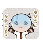 ゆる〜い広島弁スタンプ(オヤジ編)(個別スタンプ:37)