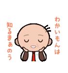 ゆる〜い広島弁スタンプ(オヤジ編)(個別スタンプ:38)