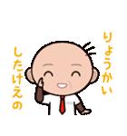 ゆる〜い広島弁スタンプ(オヤジ編)(個別スタンプ:39)