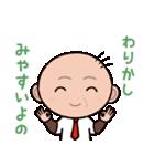 ゆる〜い広島弁スタンプ(オヤジ編)(個別スタンプ:40)
