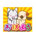 毎日使える★フラダンスな犬(個別スタンプ:02)
