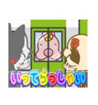 毎日使える★フラダンスな犬(個別スタンプ:03)