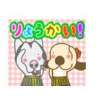 毎日使える★フラダンスな犬(個別スタンプ:10)
